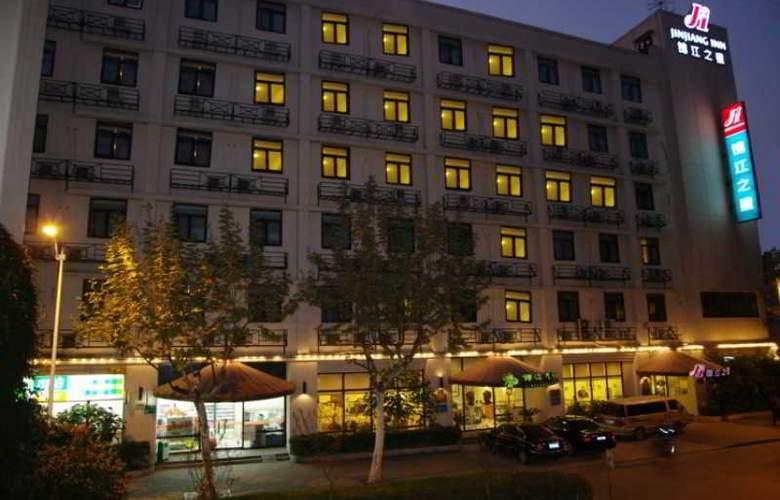 Jinjiang Inn (Hongkou Football Stadium,Shanghai) - Hotel - 5