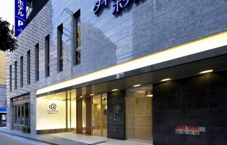 Daiwa Roynet Hotel Osaka Uehonmachi - Hotel - 4