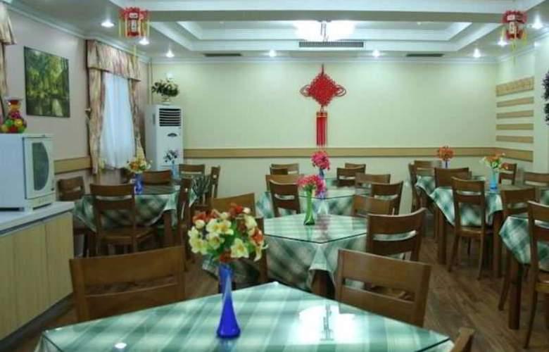 Shindom Inn Taoranting - Restaurant - 3