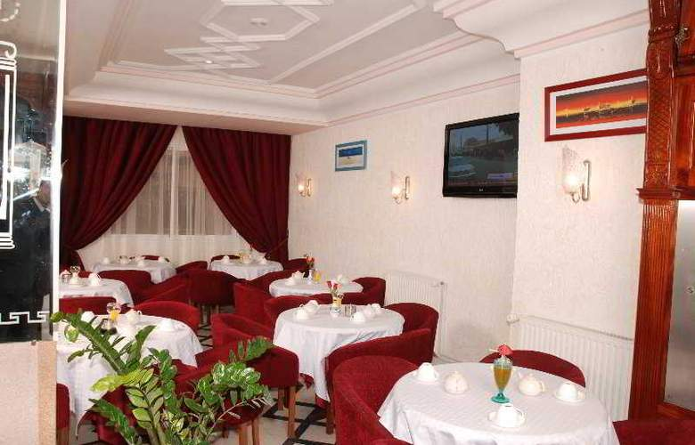 El Faracha - Restaurant - 5