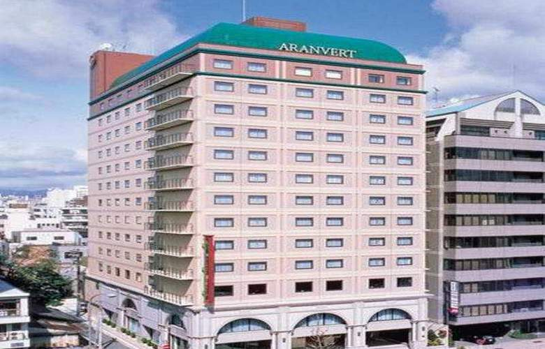 Aranvert Hotel Kyoto - Hotel - 0