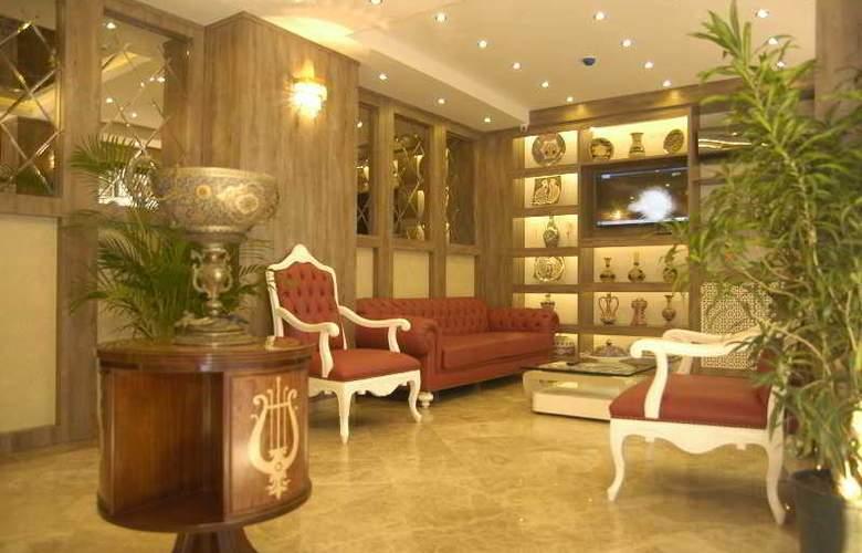 Comfort Elite Hotel Sultanahmet - General - 1