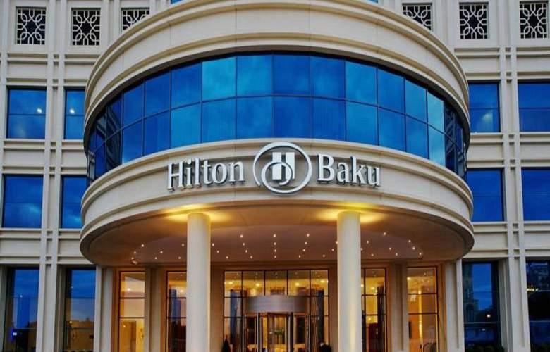 Hilton Baku - Hotel - 9