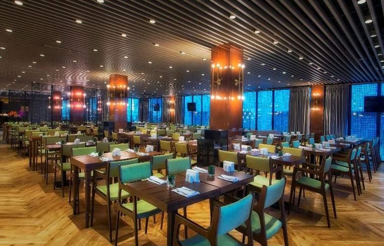 Sura Hagia Sophia Hotel - Restaurant - 67