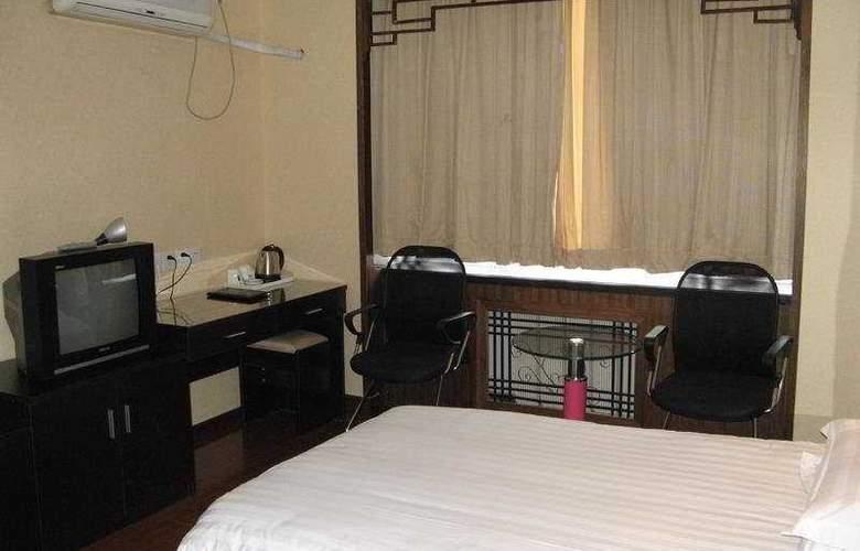 Ao Xiang Ge - Room - 4