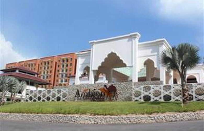 Arabian Bay Resort-Bukit Gambang Resort City - Hotel - 2
