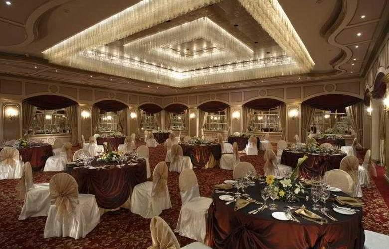 Sonesta Hotel and Casino Cairo - Conference - 4