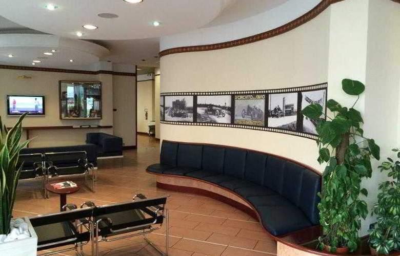 Romea Hotel - General - 1