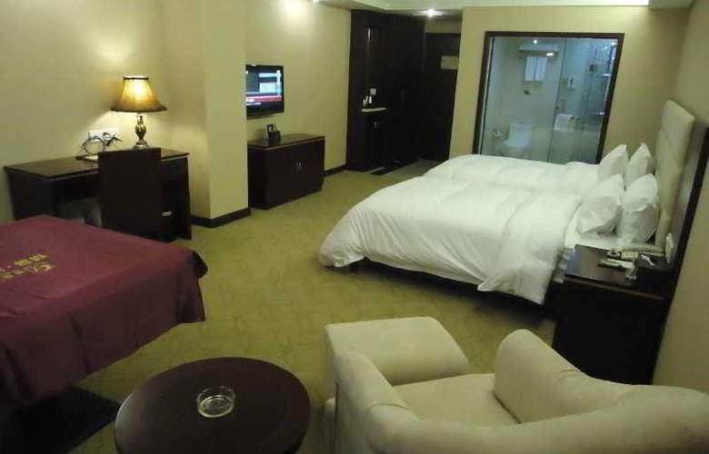 Vienna Hotel (Dekang Road Branch) - Room - 3