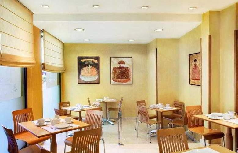Medium Prisma - Restaurant - 5