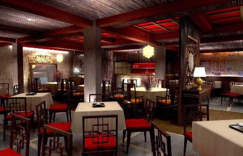Krabi Cha-Da Resort - Restaurant - 8