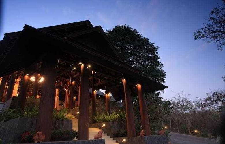 Suanthip Vana Resort - General - 1