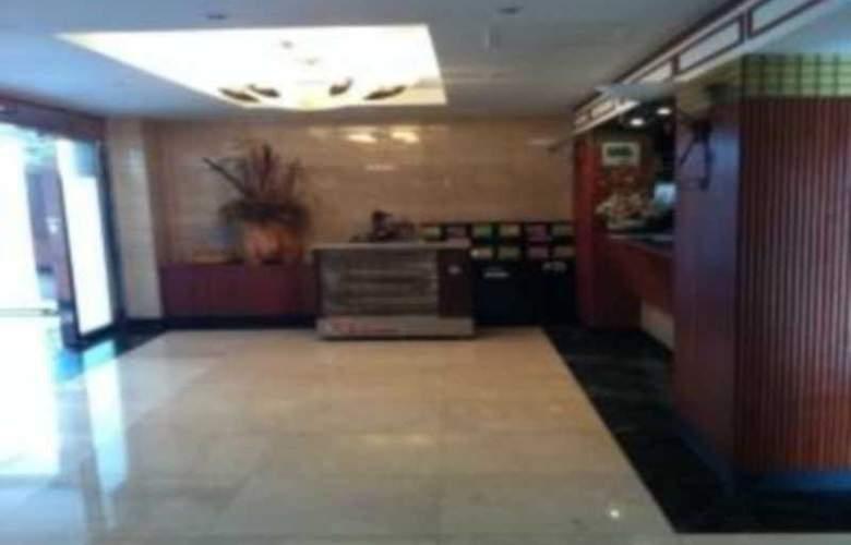 Venezia Tourist Hotel - General - 1