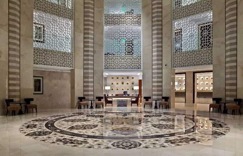 Hilton Luxor Hotel & Spa - General - 9
