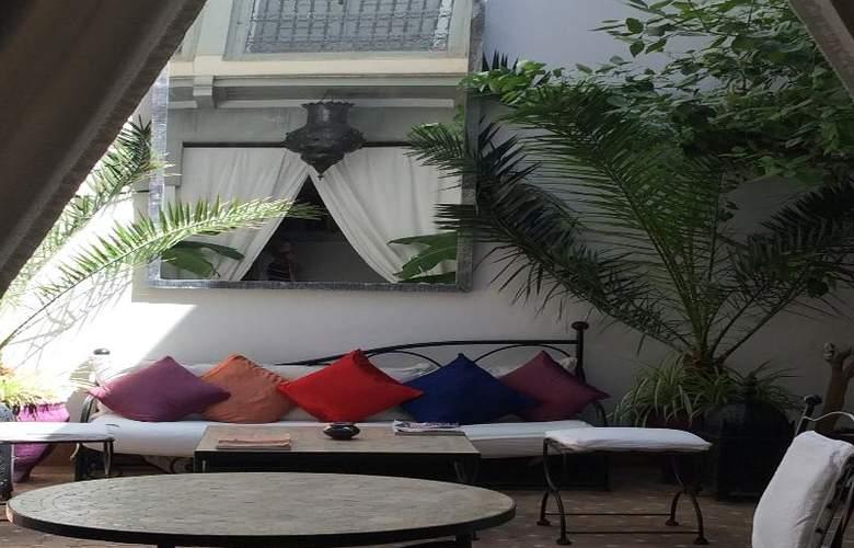Dar Nabila - Hotel - 13