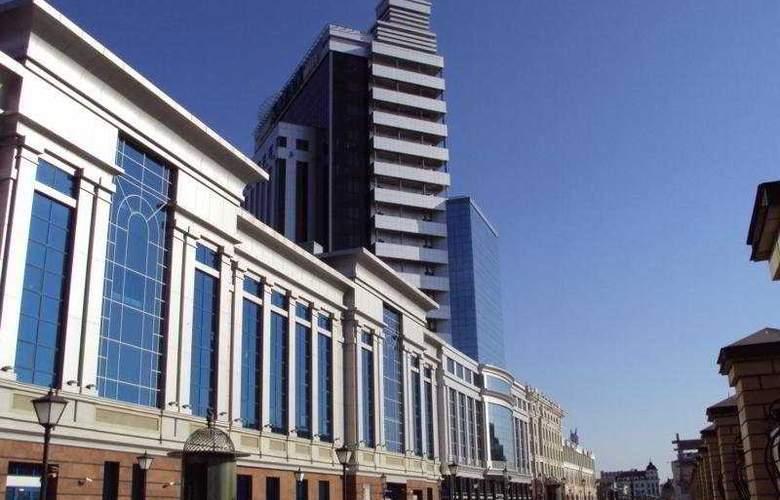 Grand Hotel Kazan - Hotel - 0