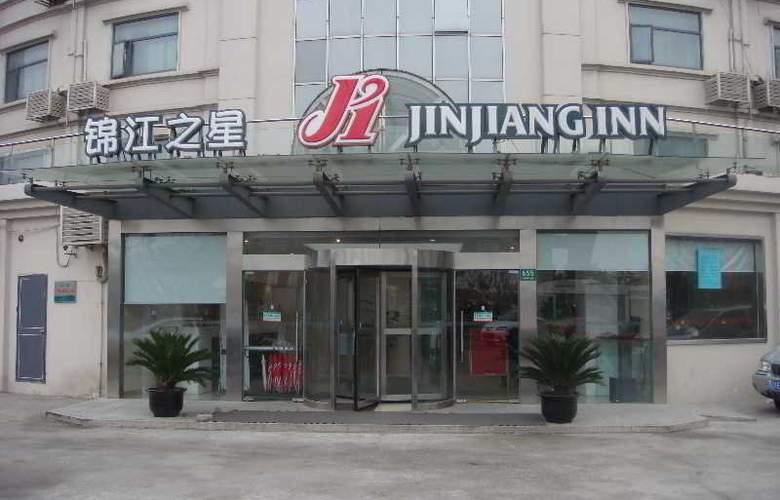 Jinjiang Inn (Huqingping Road,Hongqiao,Shanghai) - Hotel - 3