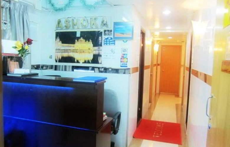 Ashoka Hostel - Hotel - 0