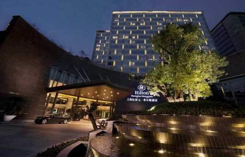 Hilton Shanghai Hongqiao - Hotel - 2
