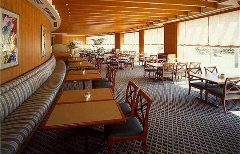 Ana Hotel Wakkanai - Restaurant - 1