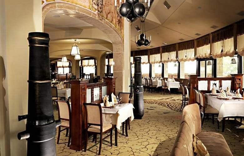 Citadel Inn - Restaurant - 7