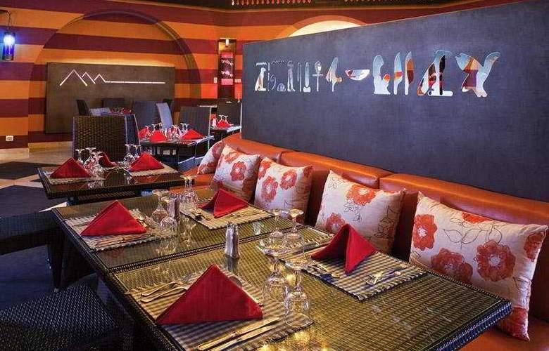 Mercure Hurghada - Restaurant - 3