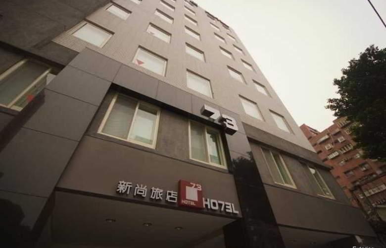 Hotel 73 - Hotel - 0