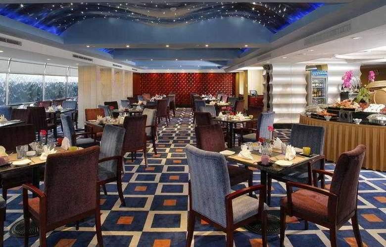 Zhong Xiang Hotel - Restaurant - 3