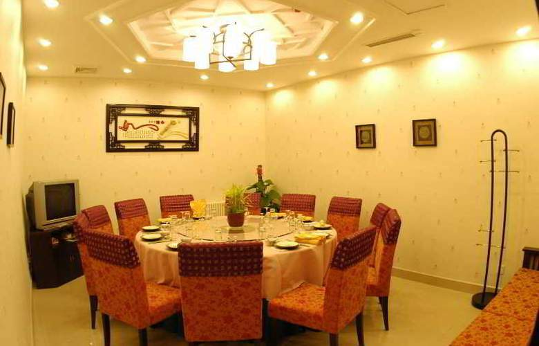 Ibis Sanyuan - Restaurant - 2