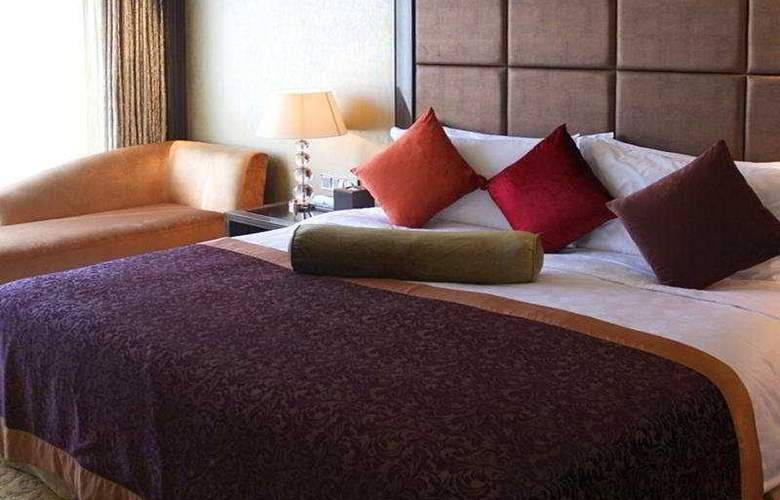 Crowne Plaza Chaoyang U-Town - Room - 0
