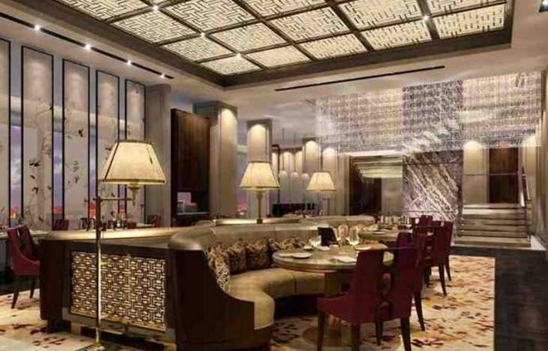 Sheraton Qingdao Licang Hotel - Conference - 3