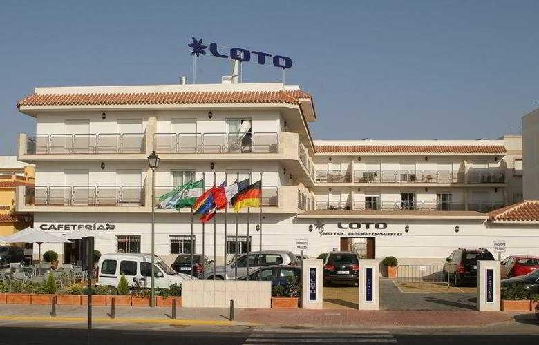 Loto Conil Apartments - General - 1