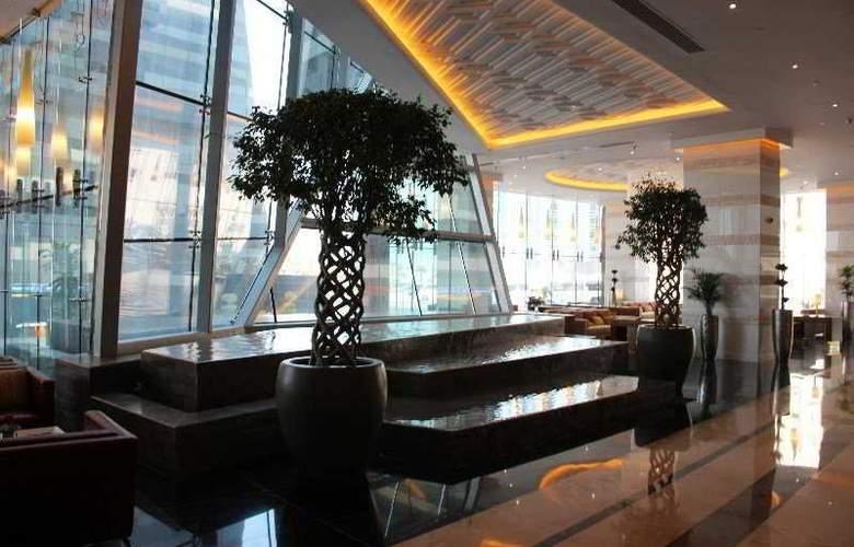 Fraser Suites Doha - General - 1