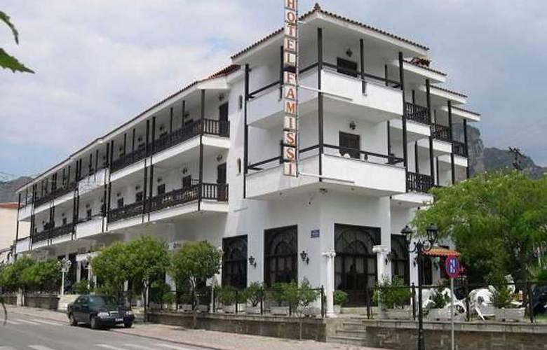 Famissi - Hotel - 0