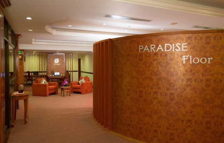Angkor Paradise Hotel - General - 17