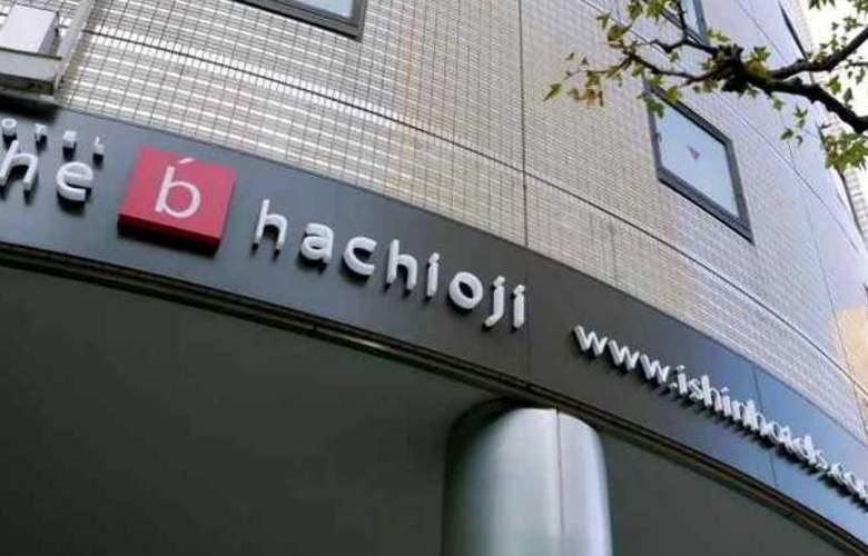 Hachioji Plaza Hotel - Hotel - 0