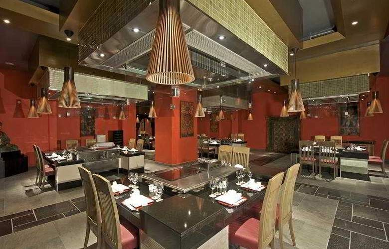 Iberostar Grand Hotel Bavaro  - Restaurant - 8