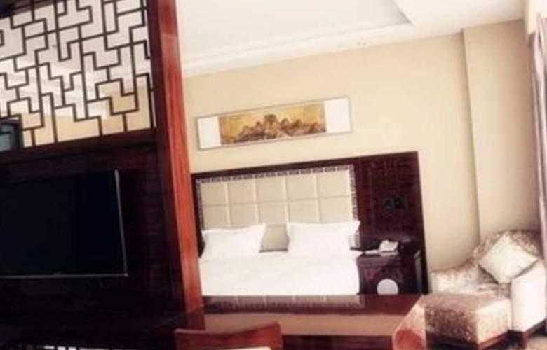 CYTS Shanshui Trends Hotel (Huairou Branch) - Room - 8