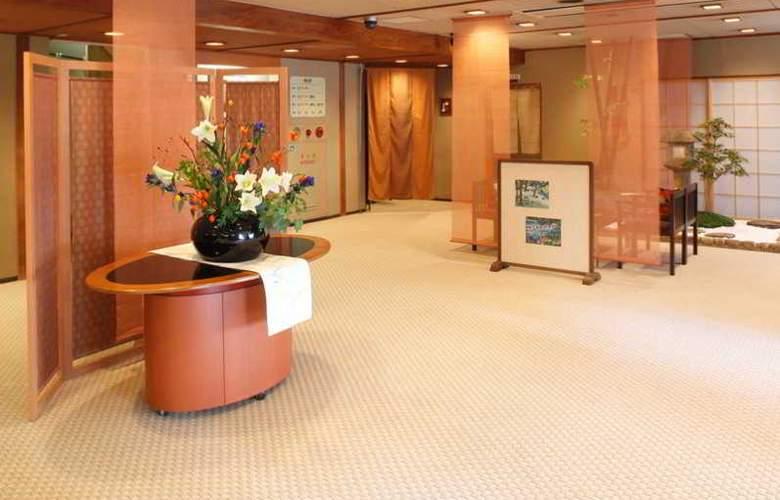 Gion Shinmonso - Hotel - 5
