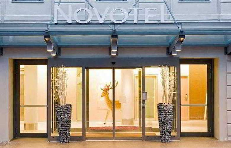Novotel Wien City - Hotel - 0