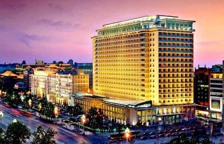 Beijing - Hotel - 0