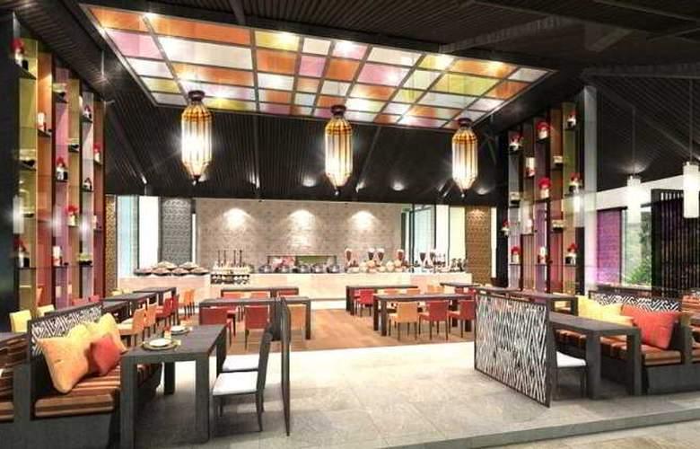 Centara Hotel & Convention Centre Khon Kaen - Restaurant - 7