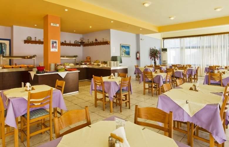 Esperia - Restaurant - 3