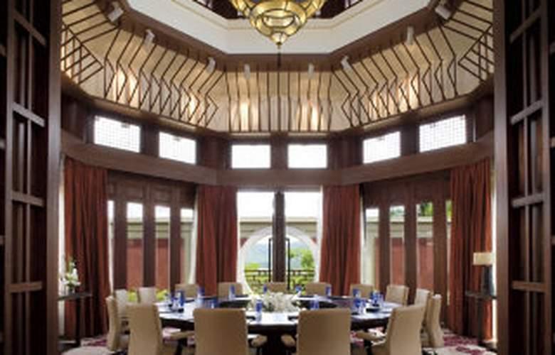 The Ritz Carlton Sanya - Conference - 3