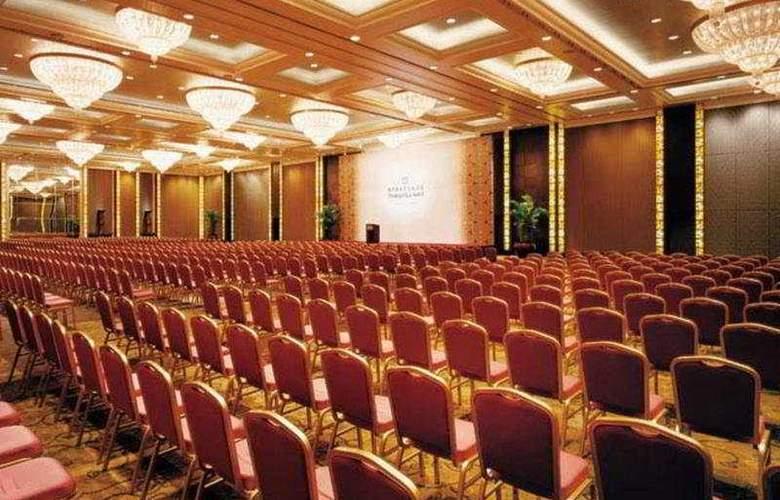 Shangri-La Fuzhou - Conference - 1