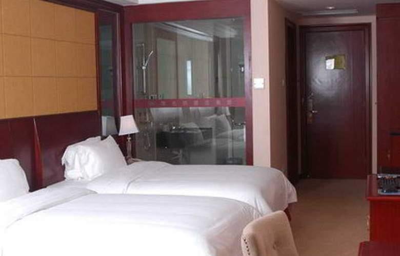 Vienna Sanyuanli - Room - 1
