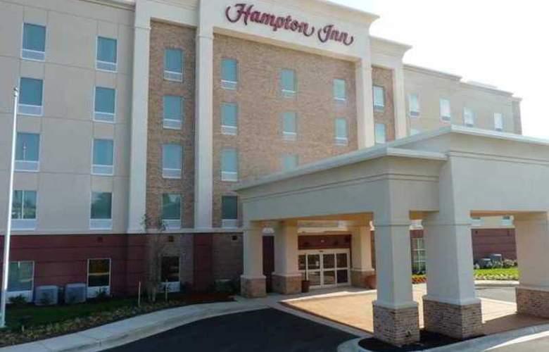 Hampton Inn Owings Mills - Hotel - 0