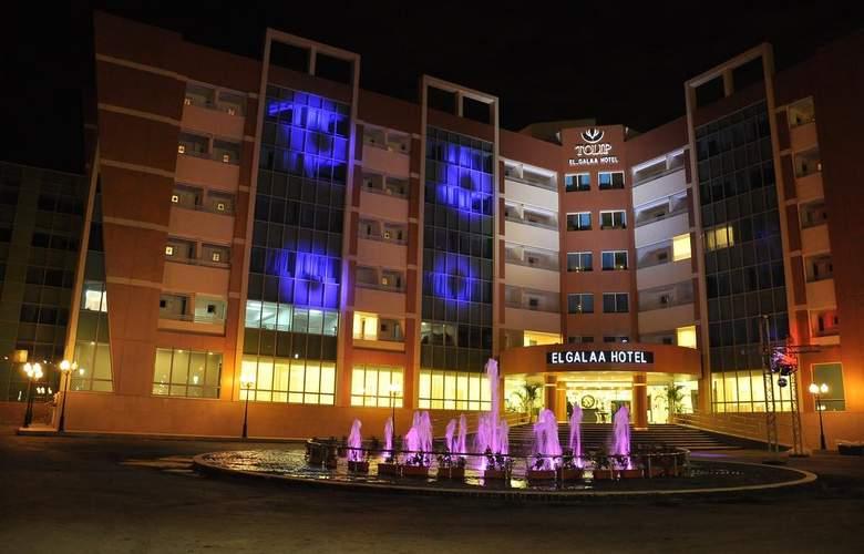 Tolip El Galaa Cairo - Hotel - 0