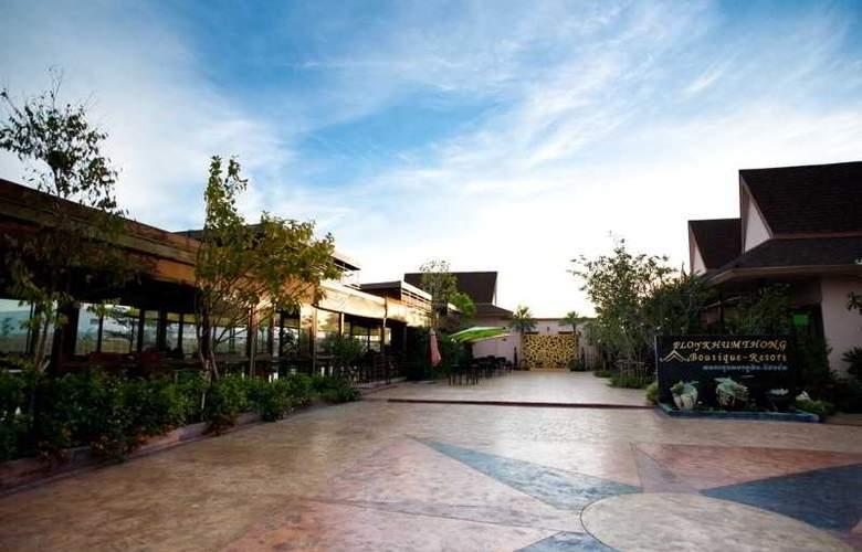 Ploykhumthong Boutique Resort - Hotel - 6