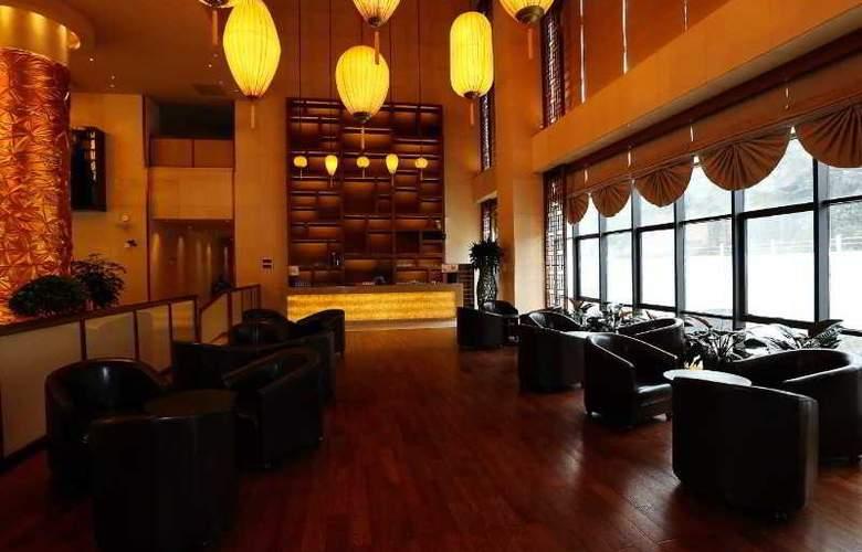 Guangzhou Hong Yuan Hotel - General - 1